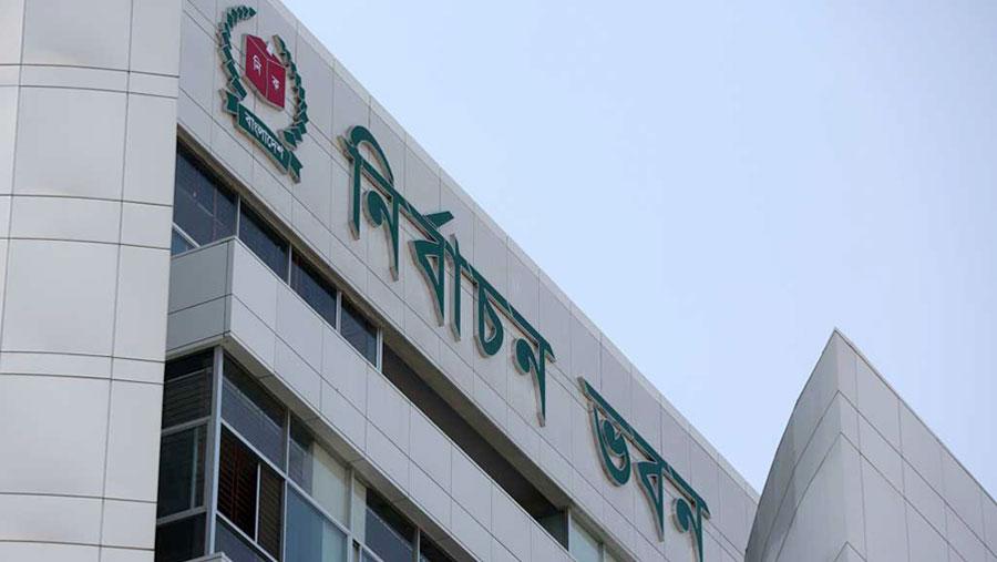 Rajshahi, Sylhet, Barisal city polls on Jul 30