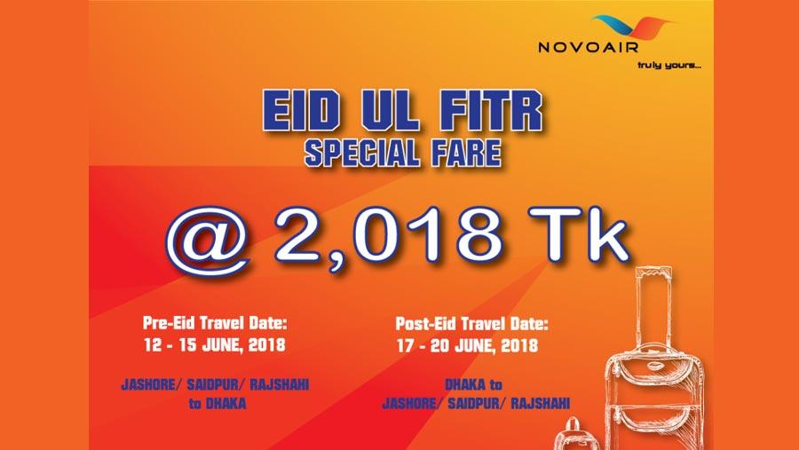 Fly NOVOAIR minimum fare at BDT 2018