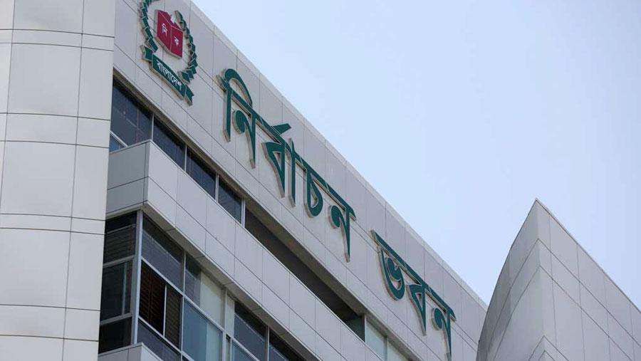 Rajshahi, Barishal, Sylhet polls on Jul 30
