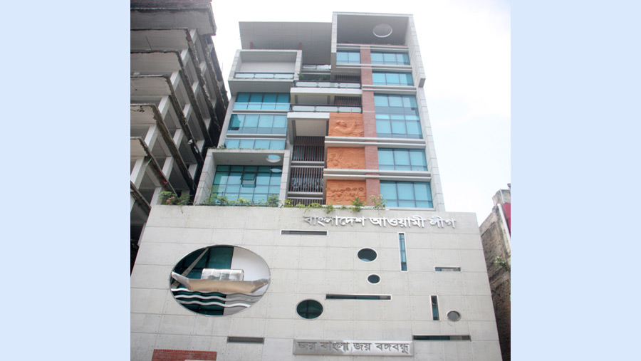 PM inaugurates Awami League's new office building
