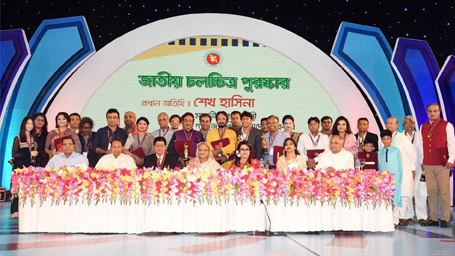 National Film Awards 2016 conferred