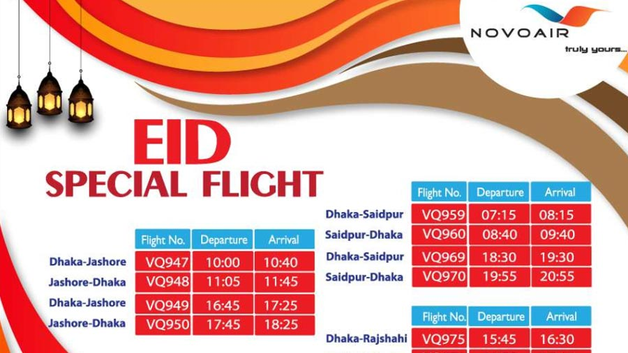NOVOAIR will operate additional flights during Eid