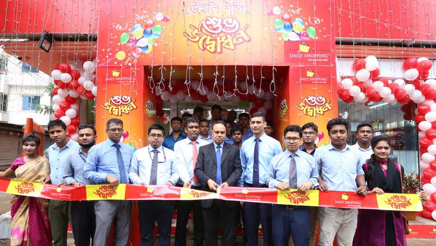 Daily Shopping opens another outlet at Banasree