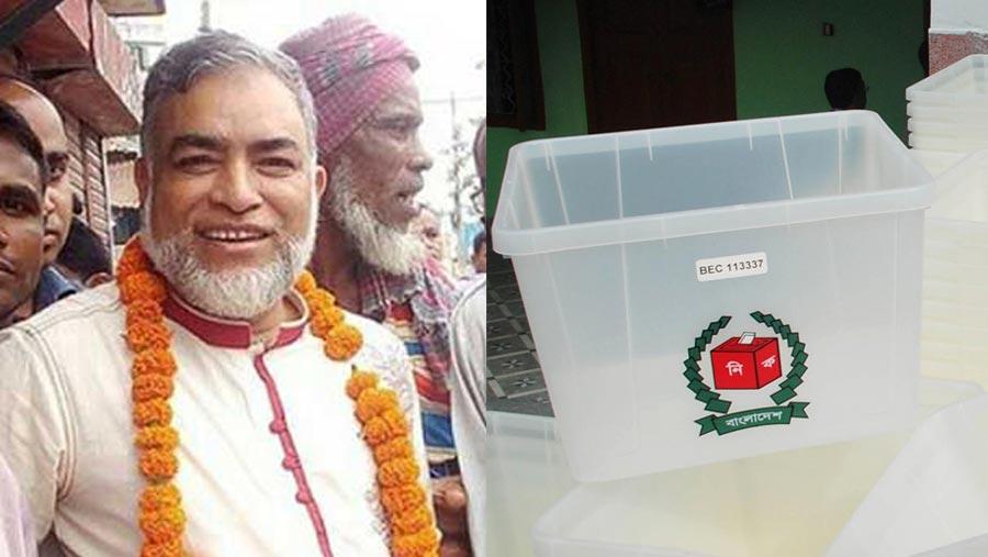 Jatiya Party's Akkas wins Kurigram-3 by-polls