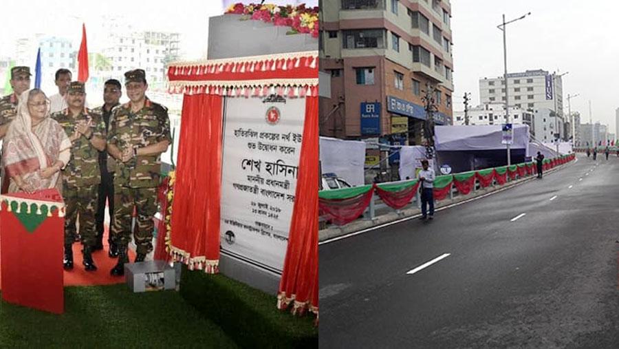 PM opens Badda U-loop