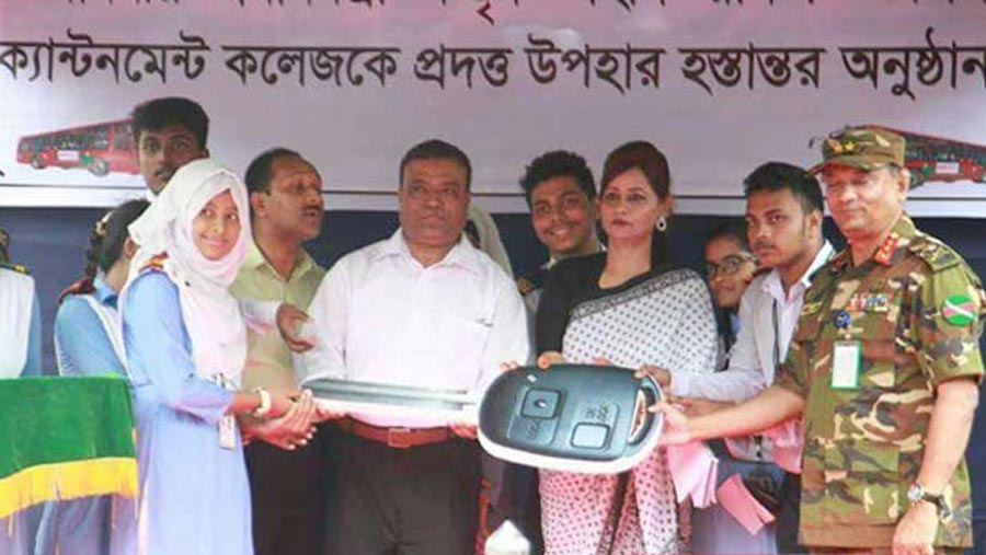 Shaheed Ramiz Uddin College gets 5 buses for students