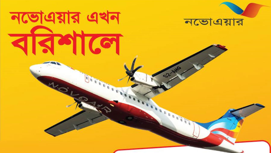 NOVOAIR will fly to Barishal from Sep 1