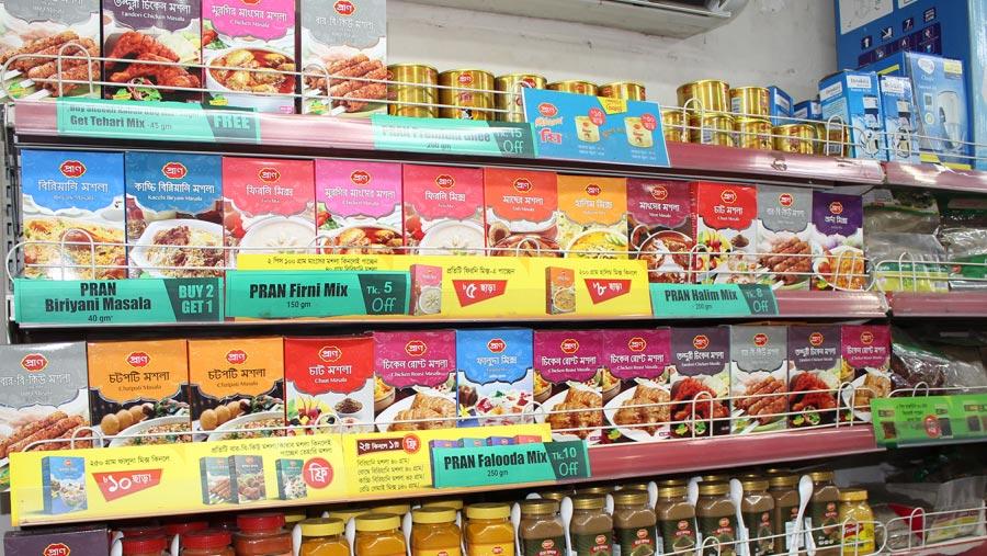 PRAN Spice special offer on Eid-Ul-Azha