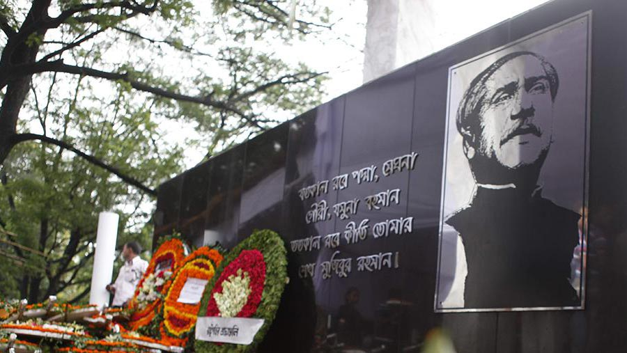 Bangladesh set to observe National Mourning Day