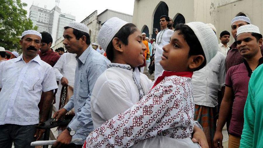 Holy Eid-ul-Azha Wednesday
