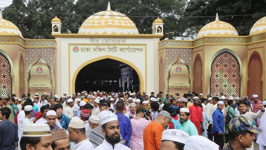 Holy Eid-ul-Azha celebrated