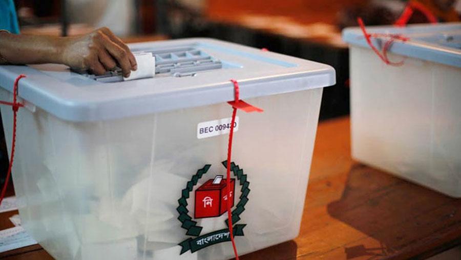 11th parliamentary polls in last week of December