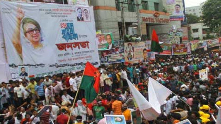 BNP's founding anniversary rally in Nayapaltan