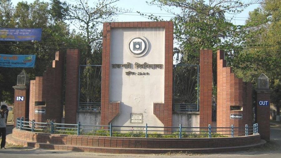 Online application for RU admission tests starts
