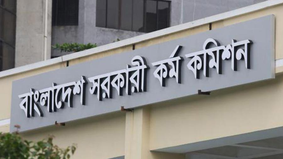 39th BCS preliminary test result published