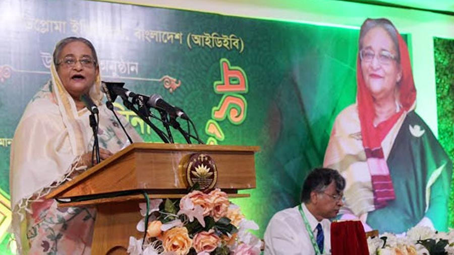 Each upazila to have a technical school & college: PM