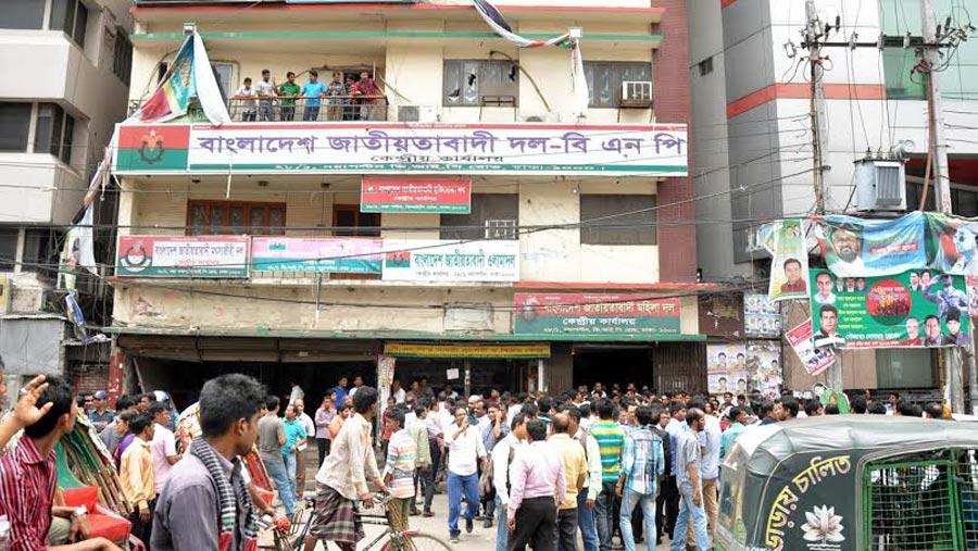 BNP calls demonstration rally in Dhaka Thursday