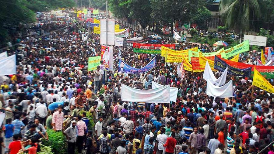 BNP rally deferred on police's request