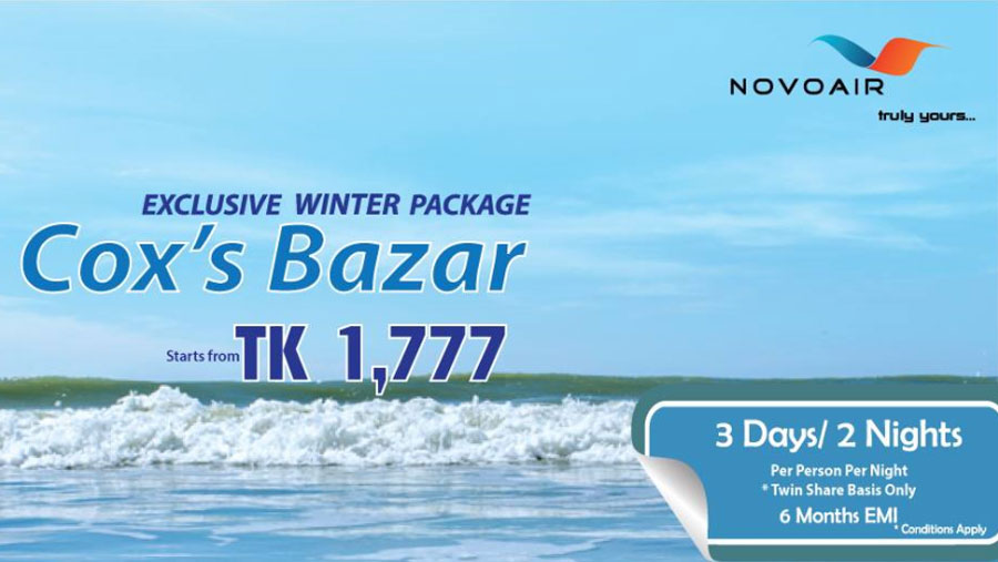 NOVOAIR announces attractive holiday package