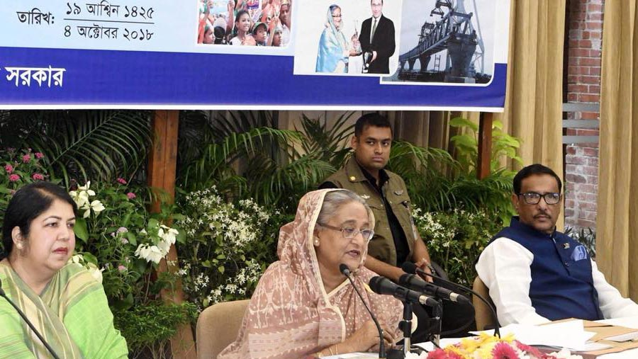 PM inaugurates 4th National Development Fair 2018