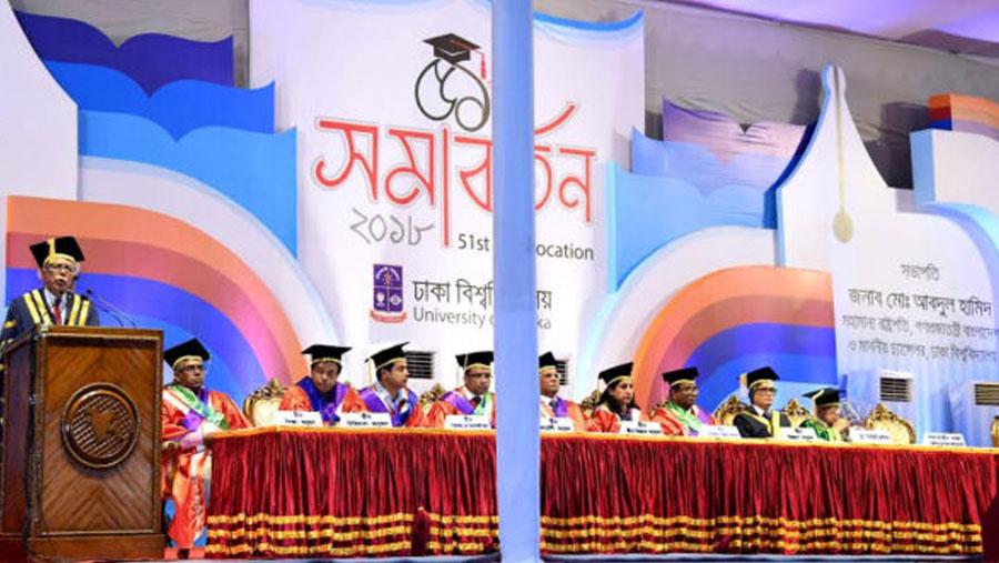 51st DU convocation held