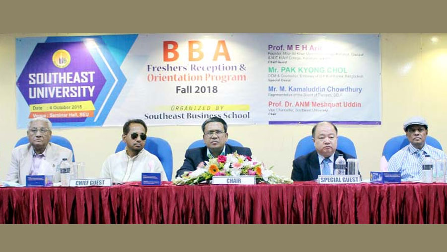 SEU Business School holds orientation programme