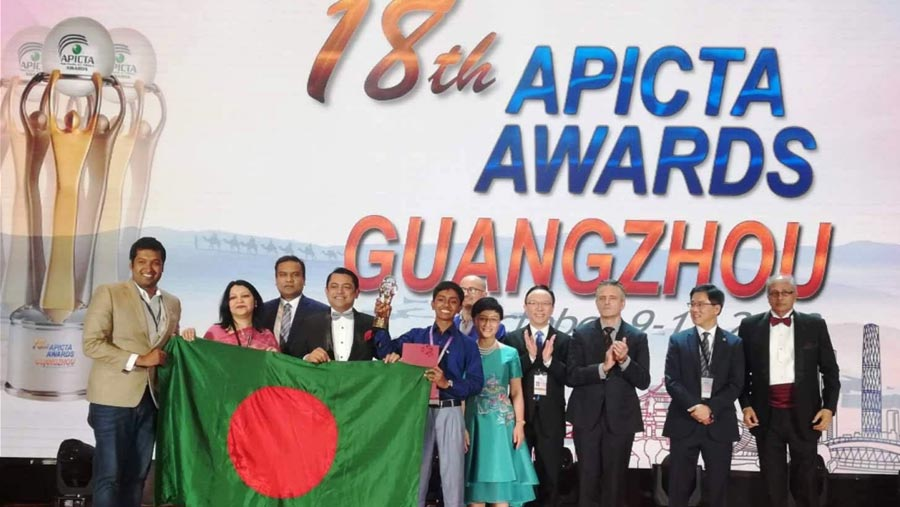 Bangladesh win six awards in APICTA