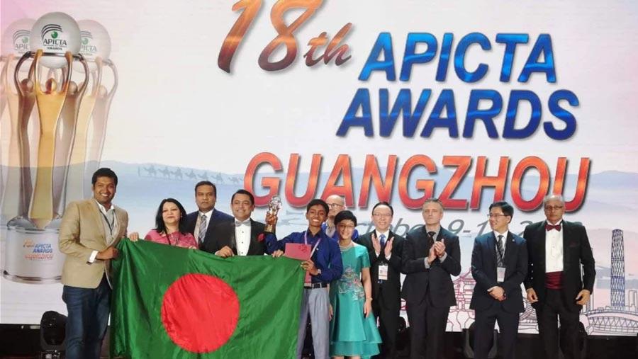 Bangladesh win six awards in APICTA