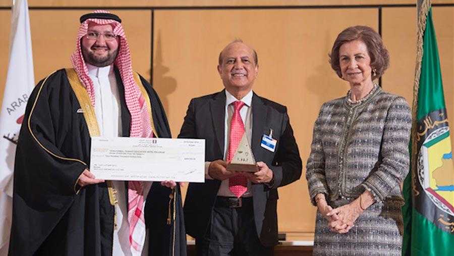 BRAC wins AGFUND International Prize