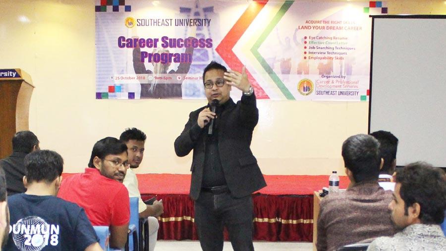 Career success program at SEU