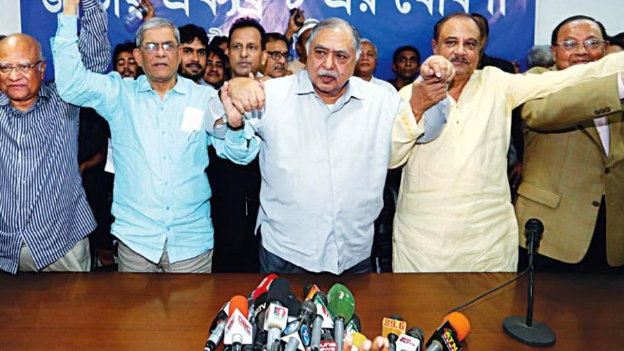 Oikyafront gets permission to hold rally in Dhaka