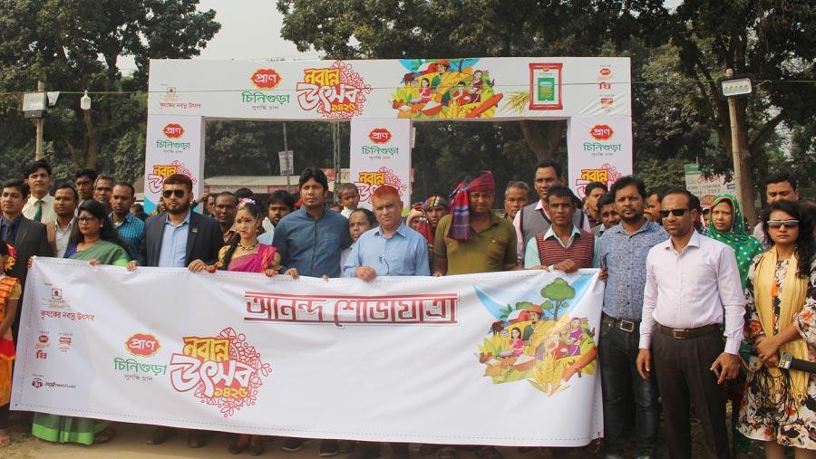PRAN Chinigura Rice Nabanna Utsab begins in Dinajpur