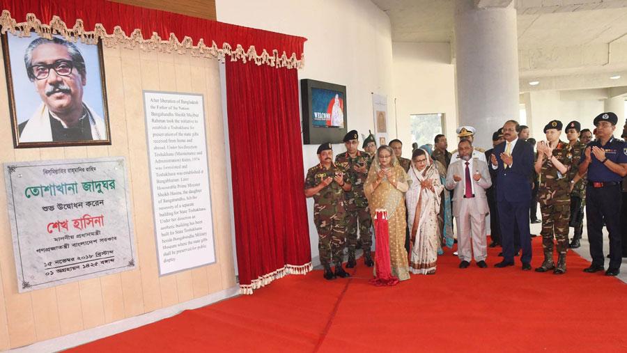 PM inaugurates Toshakhana Museum