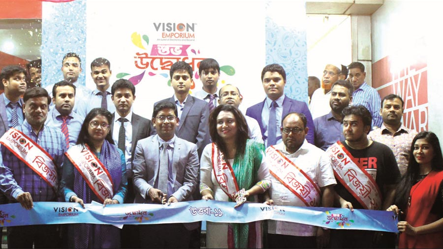 Vision Emporium opens outlet at Uttara and Nikunja