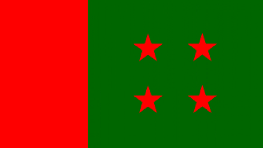 1544518520Awami-League.jpg