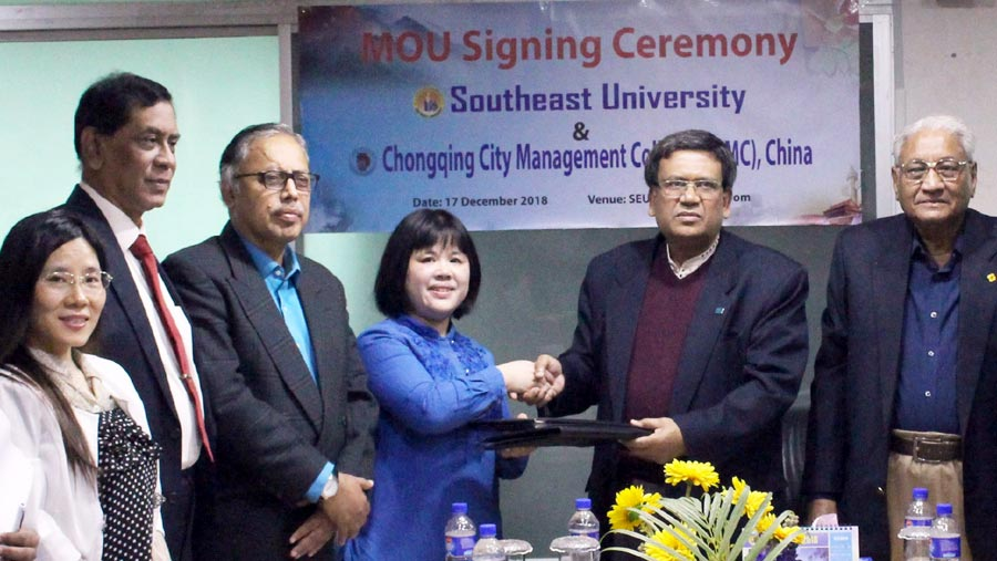 SEU signs MoU with Chongqing City Management College