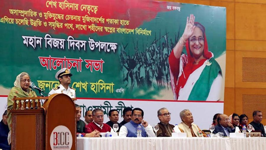 Re-elect Awami League to keep up progress, says PM
