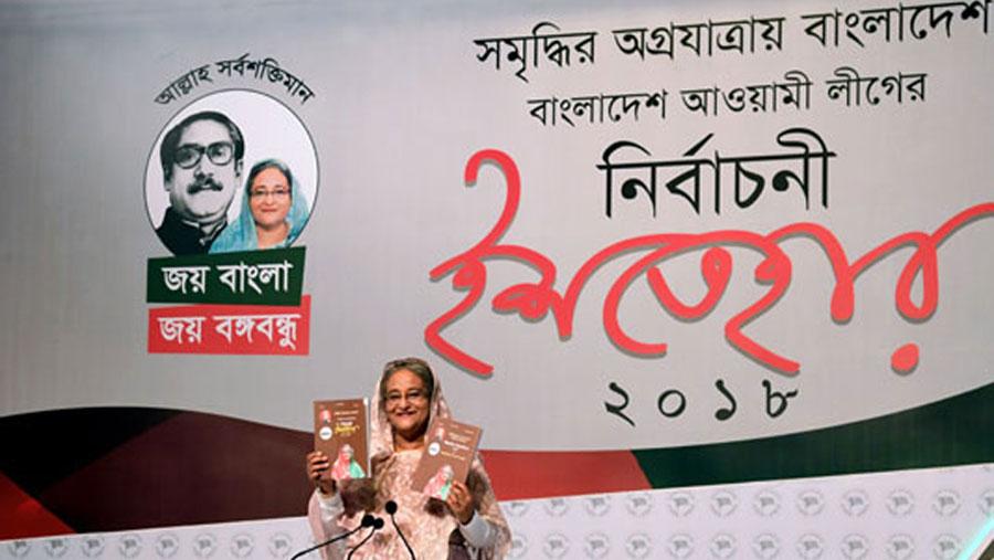 Sheikh Hasina unveils party manifesto