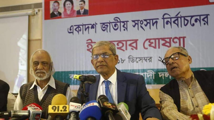 BNP vows freedom of speech