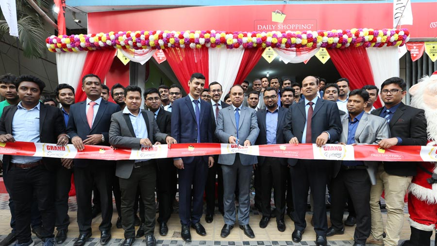 Daily Shopping opens another outlet at Uttara