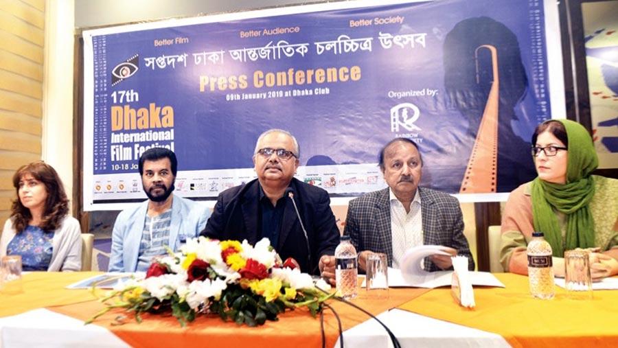 Dhaka Int'l Film Festival to begin Thursday