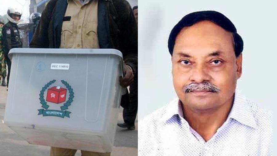Awami League's Yunus wins Gaibandha-3 election