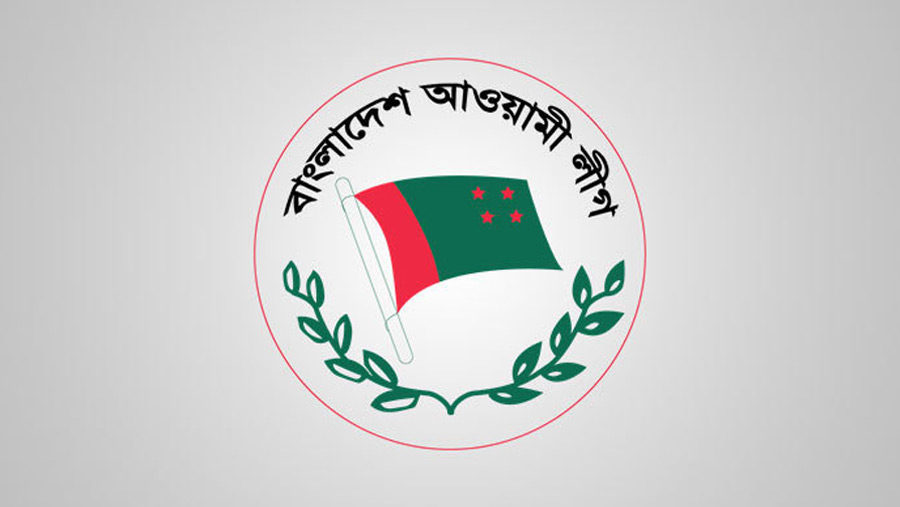 AL finalizes nominations for women reserved seat polls