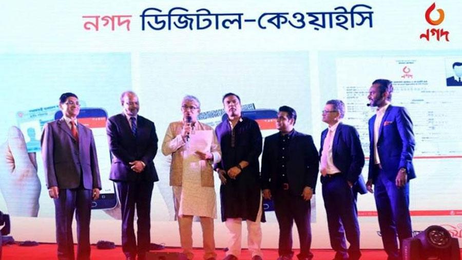 Nagad introduced Digital KYC registration