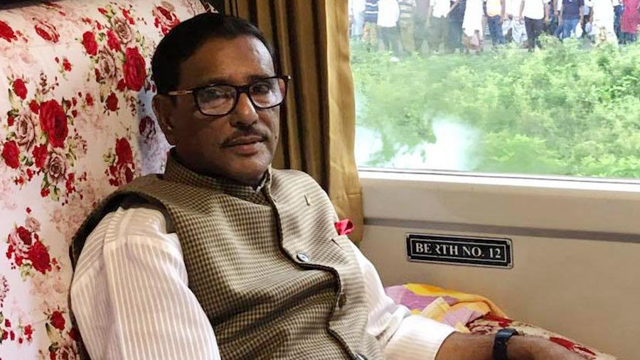 Quader's physical condition remain stable