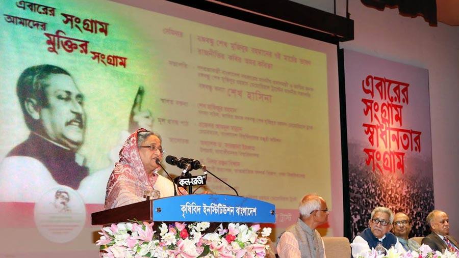 Bangabandhu gave declaration of independence through Mar 7 speech: PM