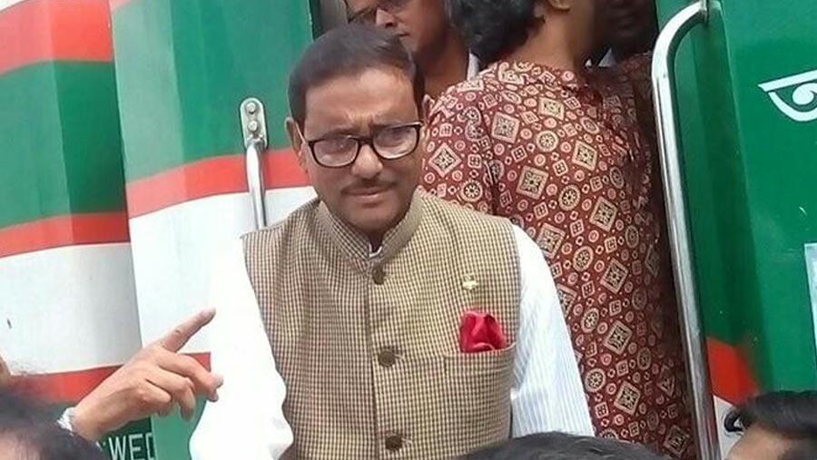 Obaidul Quader's condition improves further