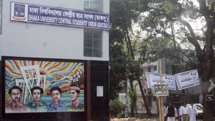 Most panels boycott DUCSU polls, call for 'fresh' election