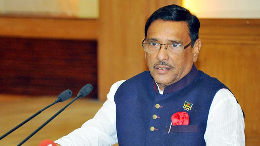 Obaidul Quader's bypass surgery successful