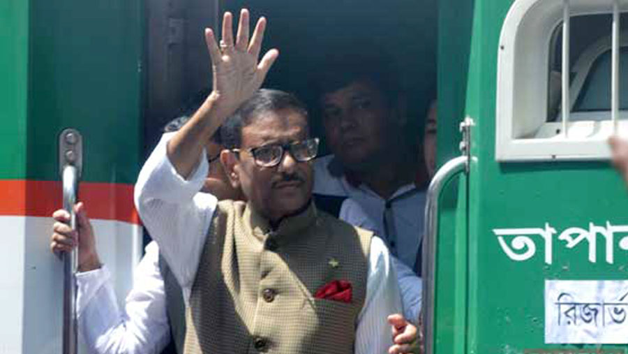 Obaidul Quader shifted to cabin